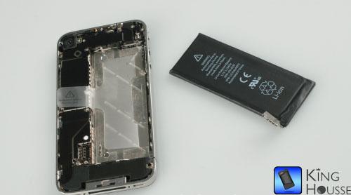 Batterie complement deposee de l iphone 4