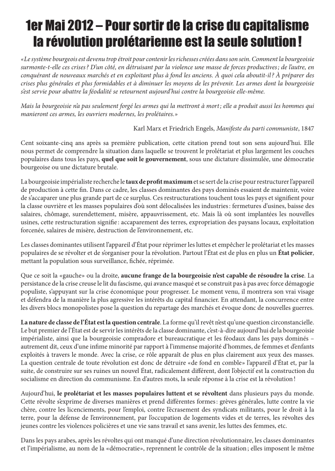 http://sd-1.archive-host.com/membres/images/205030527444844614/tract_1ermai.png