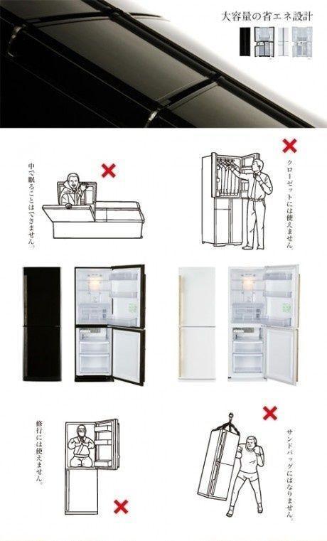 instructions-japonaises-humour--1-.jpg