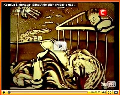 http://sd-1.archive-host.com/membres/up/133917233040018234/Culture/art_video.jpg