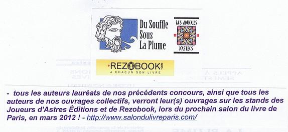 du_souffle_sous_la_plume.jpg