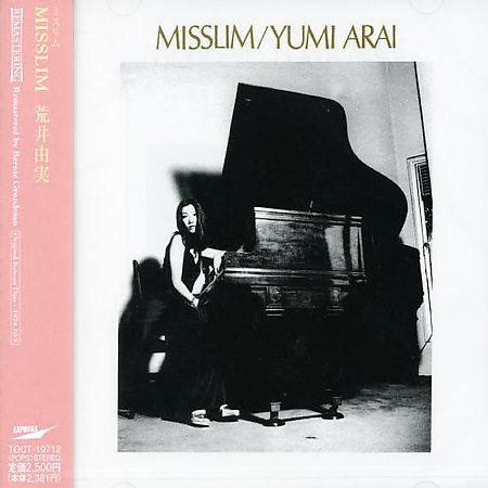 Arai Yumi - Watashi No Françoise 686342