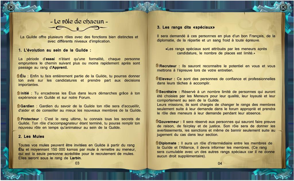 Charte de la Guilde Ciel et Terre (V8) Charte20161