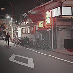 [50] Icônes Ueno
