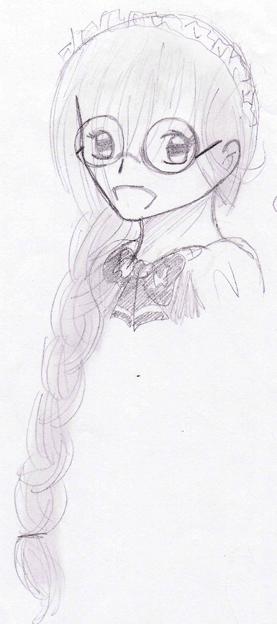 Vampire's Dreams Akiko