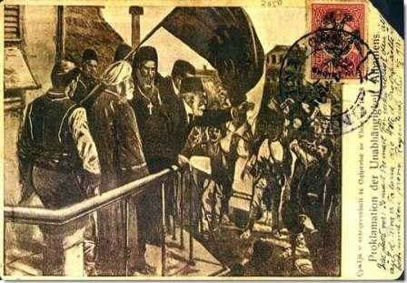 Fotografi Te Vjetra Historike Shqiptare! KartolinaJPG